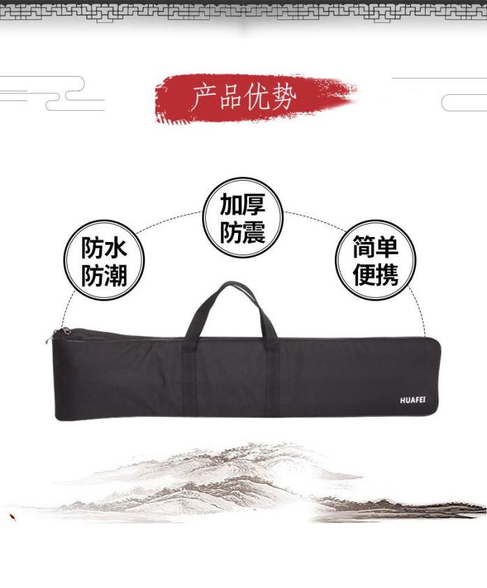 二胡包_02(1).jpg