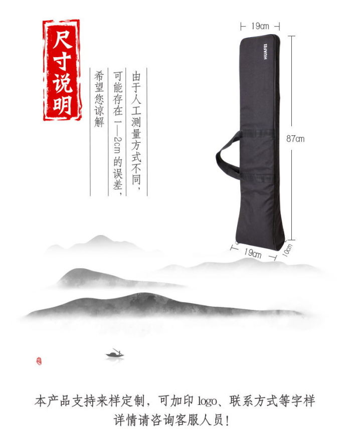 二胡包_07(1).jpg
