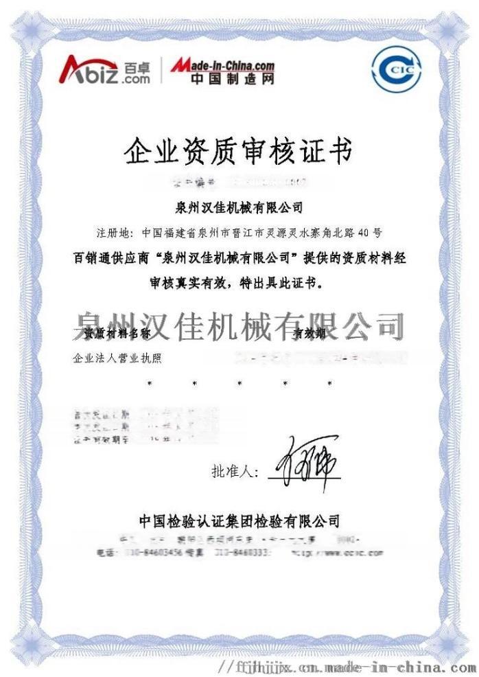鹽城SFMJ手扶磨光機廠家 淮安石材自動磨機價格89941425
