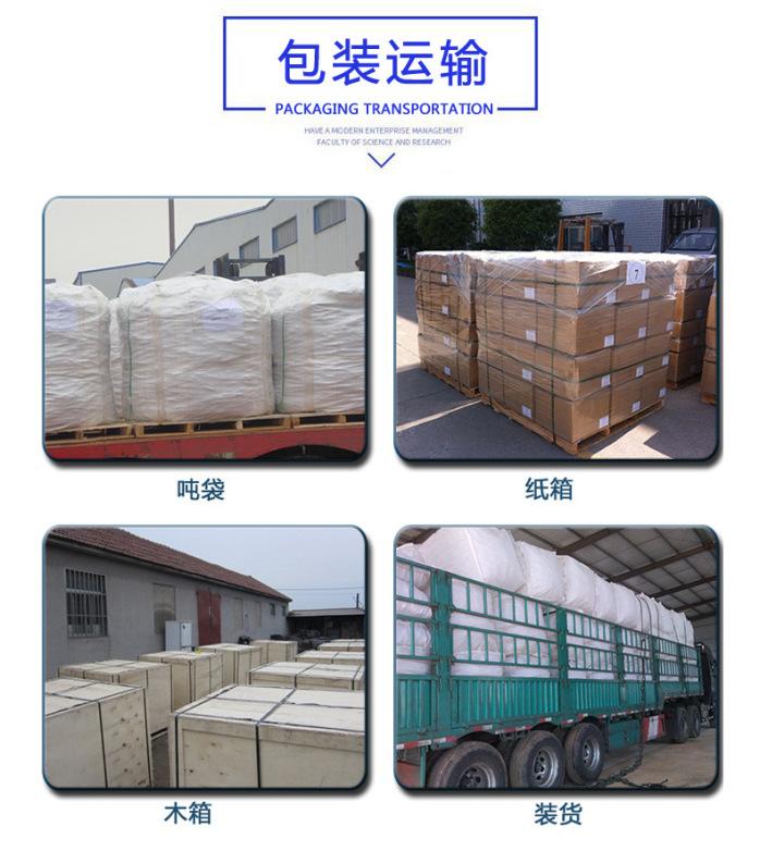 防腐耐酸砖值得信赖的专业防腐耐酸砖厂家87793825