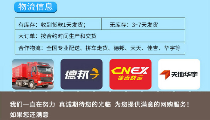 耐酸砖板专业生产厂家中国驰名商标品质保证技术解答87227585