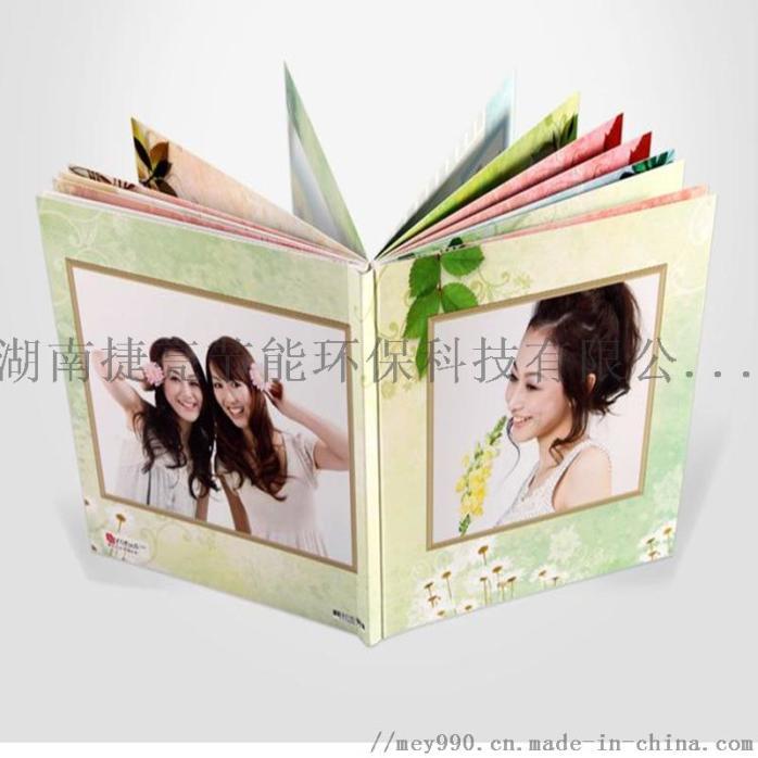 印刷精度高可印照片书纪念册的彩色数码印刷设备802573335