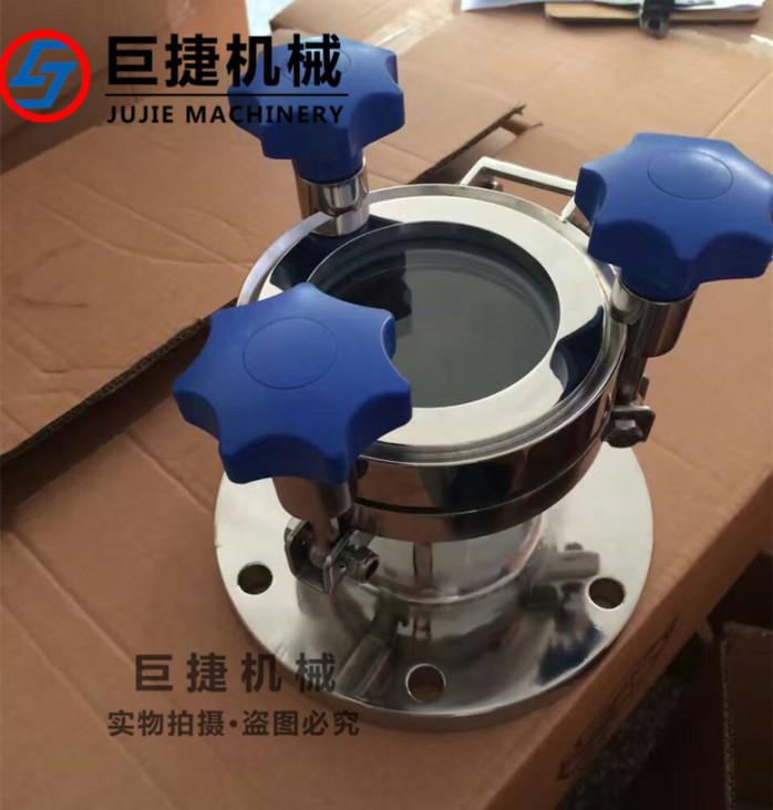 一体式快开视镜 全镜手孔  手孔 耐压手孔35395385