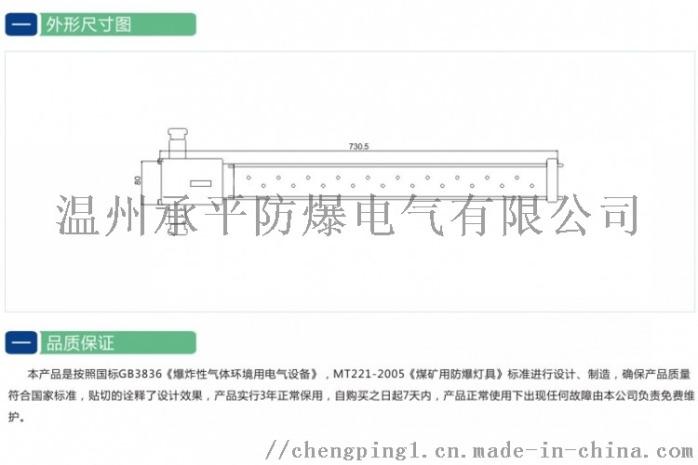 DJS48詳圖三.jpg