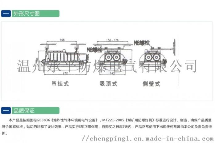 DJS28详图三.jpg