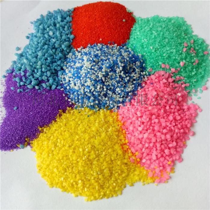 廠家供應染色彩砂 真石漆用染色彩砂84770105
