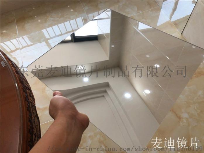 塑膠鏡片 亞克力塑膠鏡片803106322