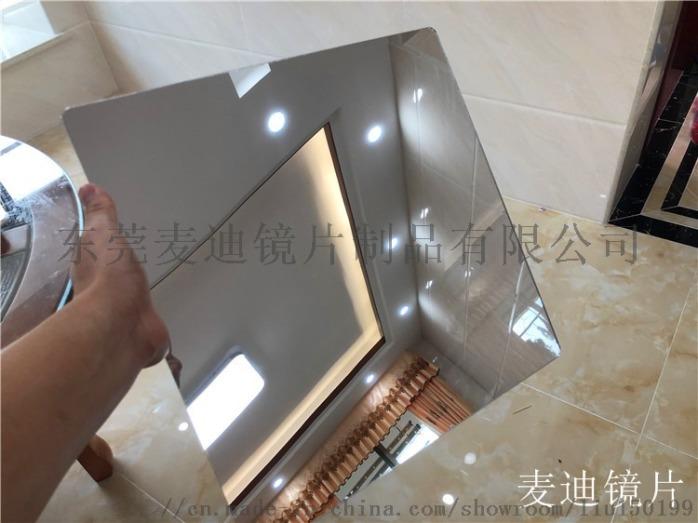 塑膠鏡片 亞克力塑膠鏡片803106312