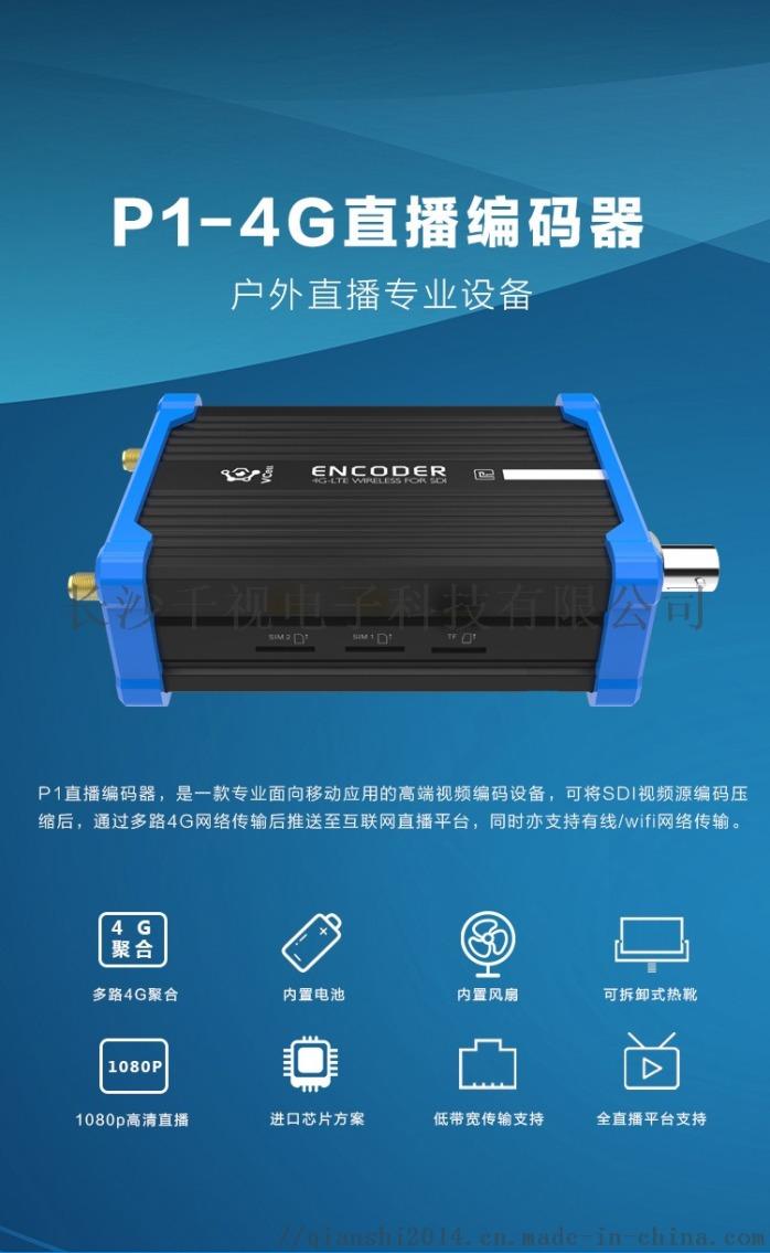 P14G聚合编码器产品介绍ccc.jpg