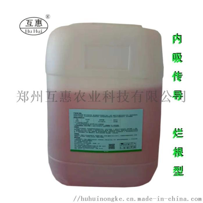 草甘膦25kg 2.jpg