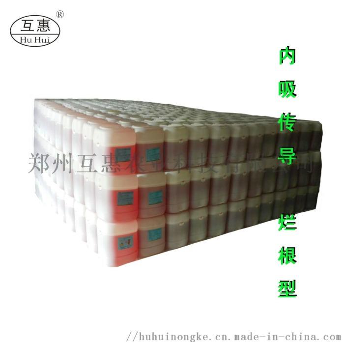 25kg草甘膦4.jpg
