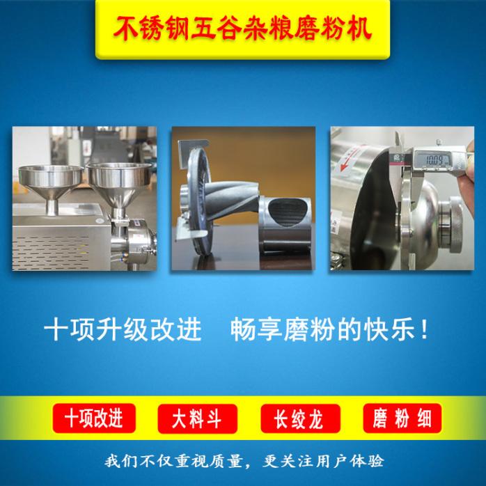 水冷式磨粉机-(2).jpg