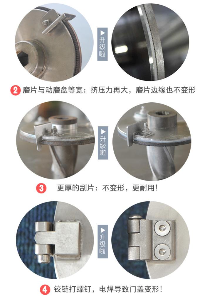 五谷杂粮磨粉机总图_04.jpg