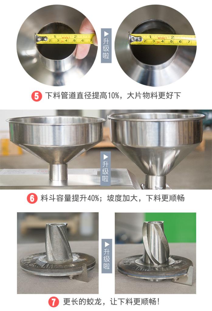 五谷杂粮磨粉机总图_05.jpg