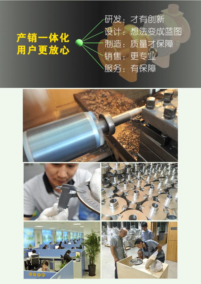 五谷杂粮磨粉机总图_17.jpg