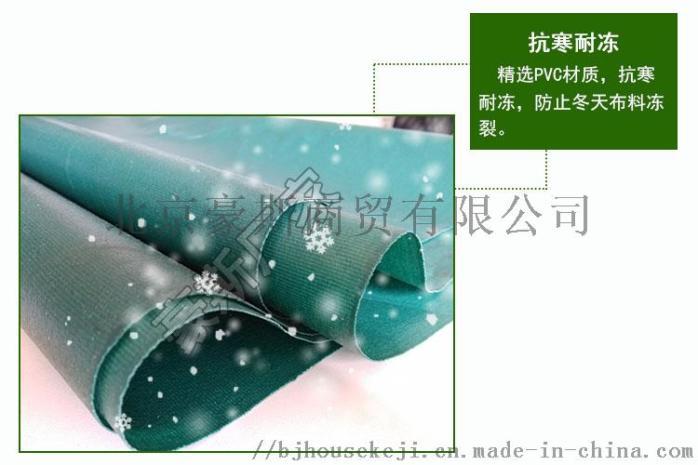 防雨布料詳情頁4_08.jpg