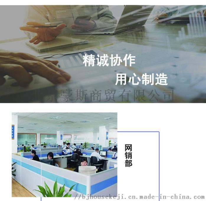 企業文化10_03.jpg