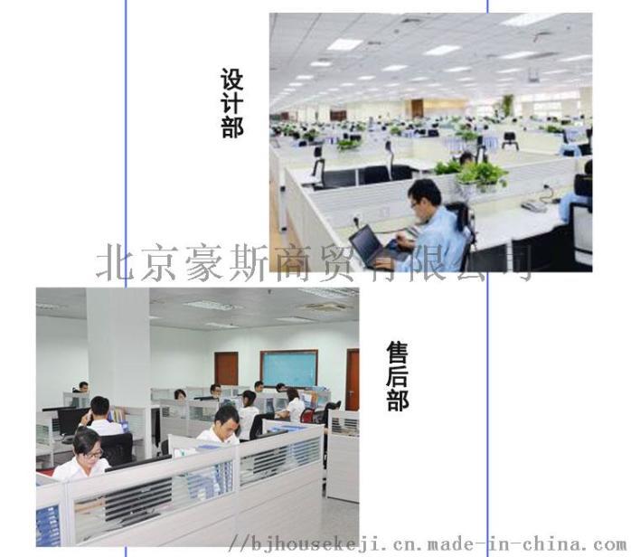 企業文化10_04.jpg
