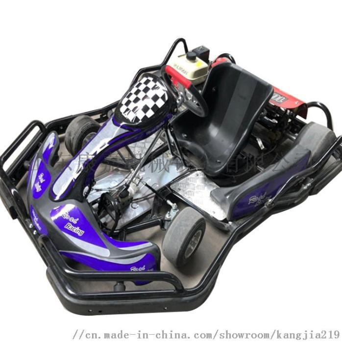 电动卡丁车汽油卡丁车厂家卡丁车做简单的自己802980312