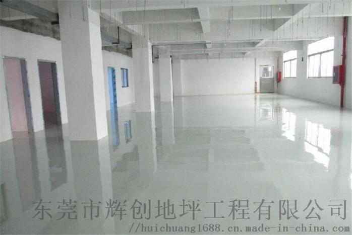 廣東刷廠房地板漆選擇清遠君誠麗裝專業的地板漆施工隊_800x800 (1).jpg