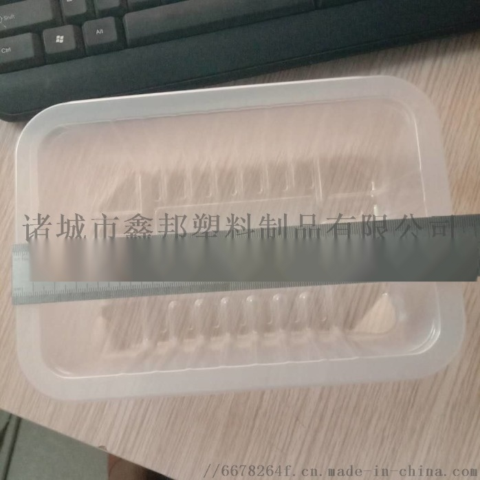 厂销杨梅塑料托盒,新鲜水果保鲜托盒诸城鑫邦制作90009892