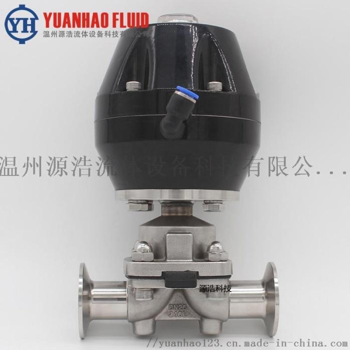 衛生級不銹鋼組合式取樣隔膜閥 手動316L隔膜閥81473205