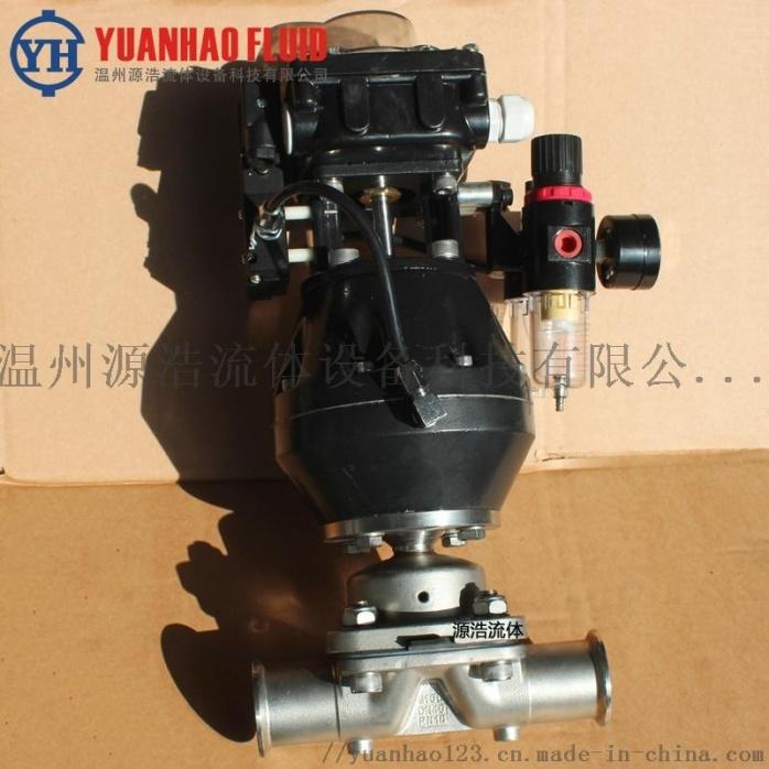 衛生級不銹鋼組合式取樣隔膜閥 手動316L隔膜閥81473285