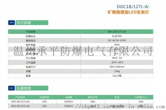 DGC详图3_conew1.jpg