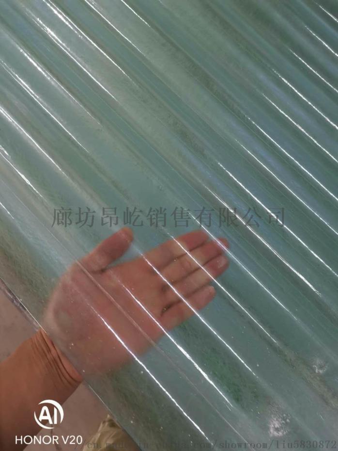 采光板透明板采光带玻璃钢亮瓦FRP阳光瓦82624212