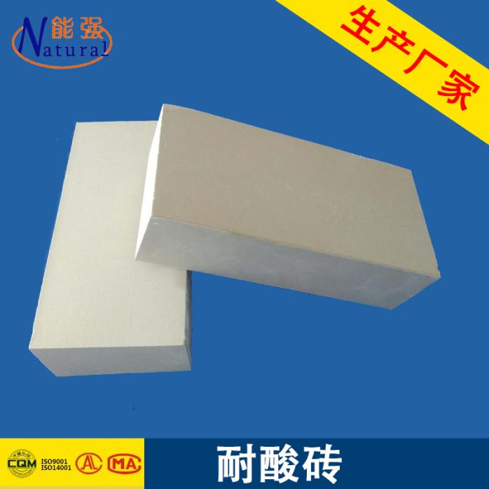耐酸瓷砖耐酸板耐酸管.耐高温.耐急冷.抗强酸806352575