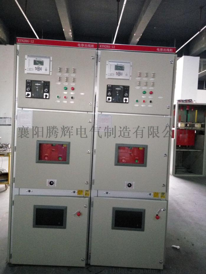 上饶高压开关柜生产厂家  KYN28系列性能介绍781425815