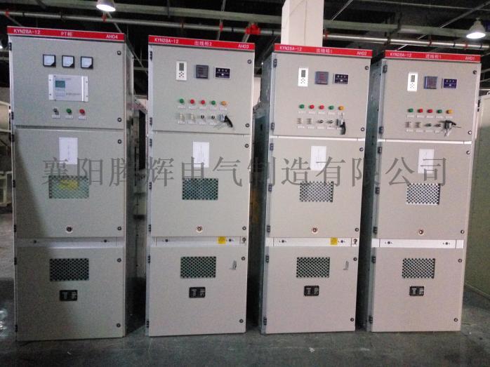 上饶高压开关柜生产厂家  KYN28系列性能介绍781425805