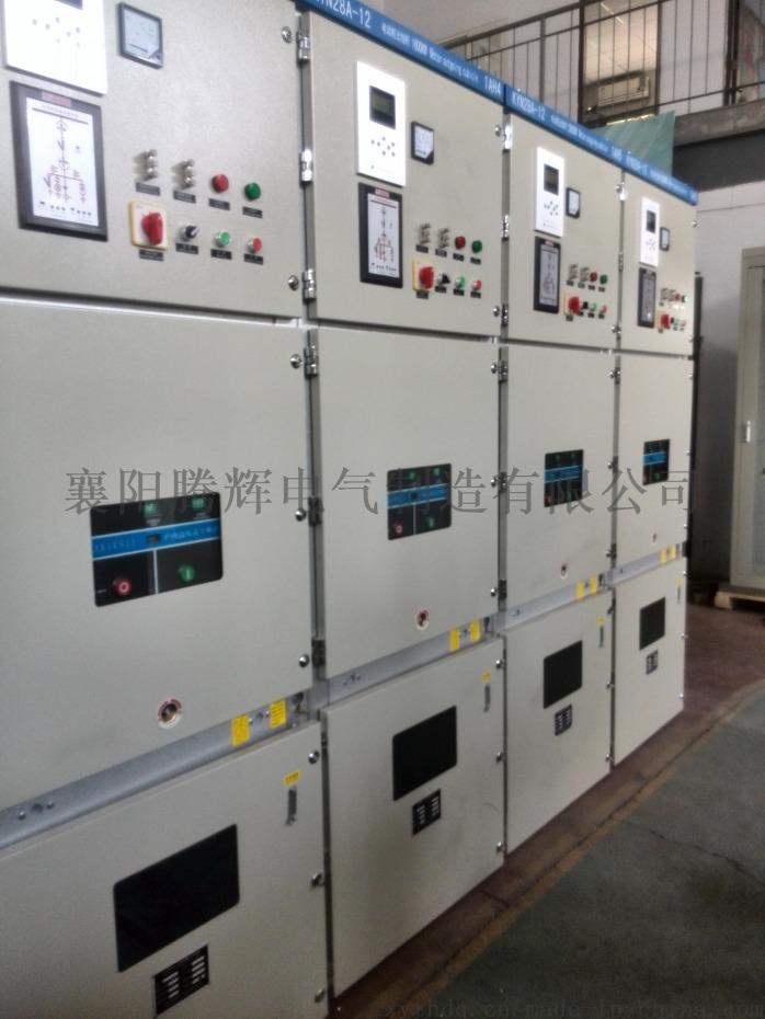 河南KYN抽屉式开关柜  专业生产厂家报价783675825
