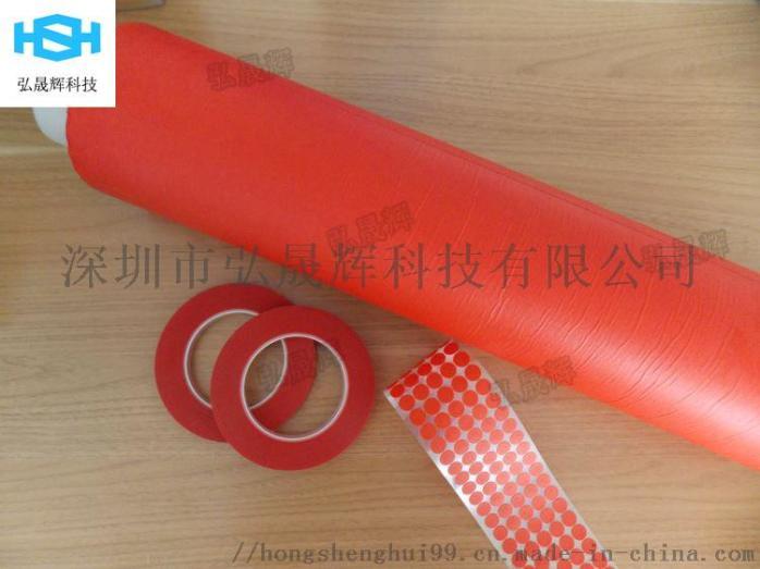 複合耐高溫皺紋紅美紋膠帶 防靜電紅美紋矽膠膠帶772969072
