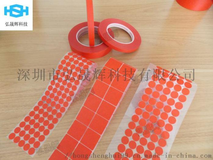 複合耐高溫皺紋紅美紋膠帶 防靜電紅美紋矽膠膠帶772969052