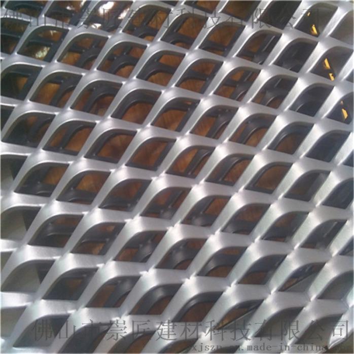 鋁網板96.jpg