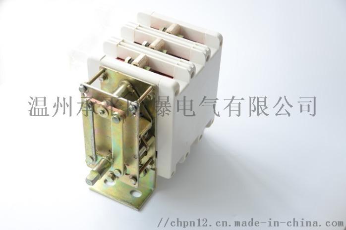 KGH-400A详图三.jpg