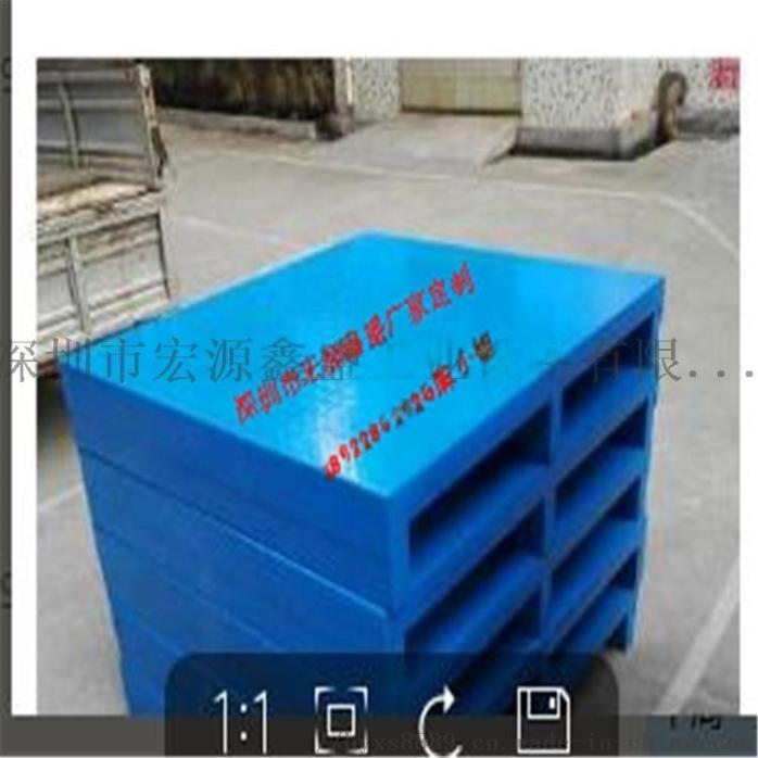 1.2*1米金属托盘叉车  卡板货架仓库卡板91438315
