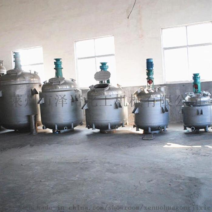 1000L不锈钢反应釜 电加热反应釜91448802