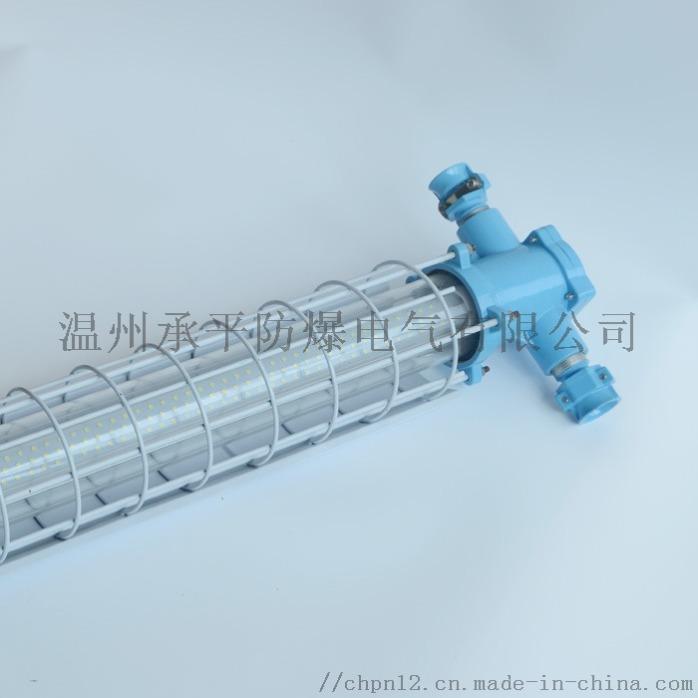 DGS18长形灯管型图四.jpg
