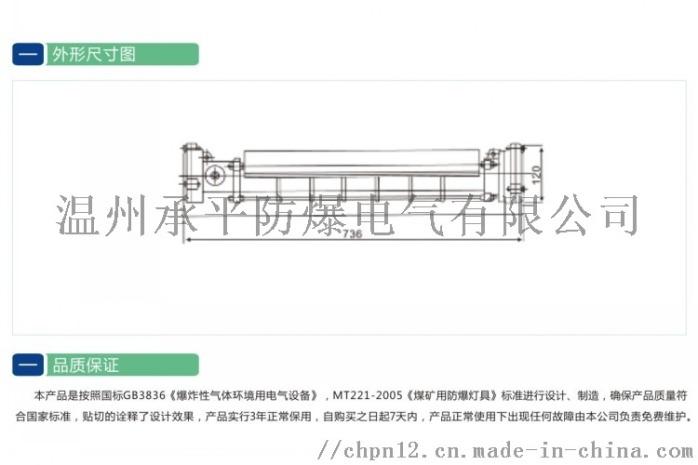 DGS18长形灯管型详图四.jpg