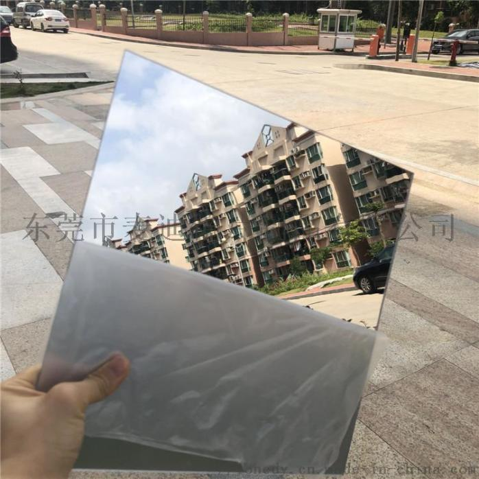 亚克力镜子 化妆镜子亚加力材料 东莞麦迪镜片厂家798903732