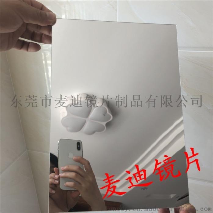 QQ图片20190520103350.jpg