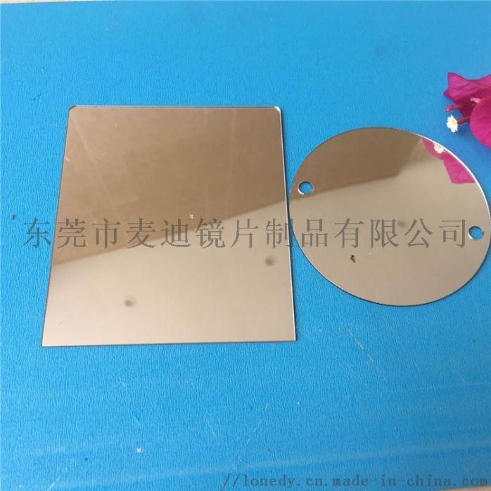 亚克力镜子 化妆镜子亚加力材料 东莞麦迪镜片厂家798903742