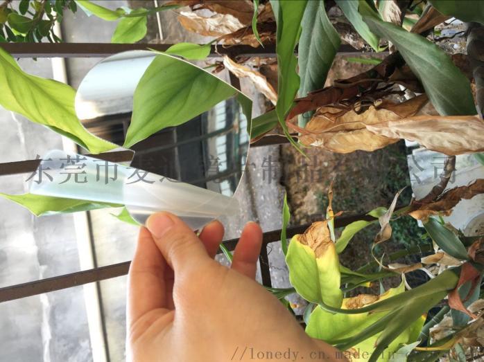 装饰亚克力镜片 塑料压克力镜子 背胶压加力镜798907382
