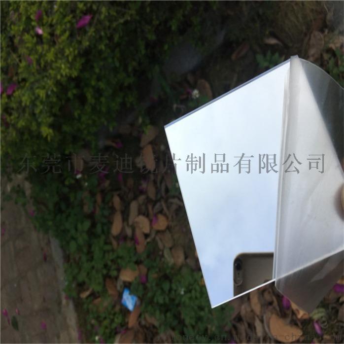 生产PS塑料镜片PMMA圆形镜子可加工孔位97491515