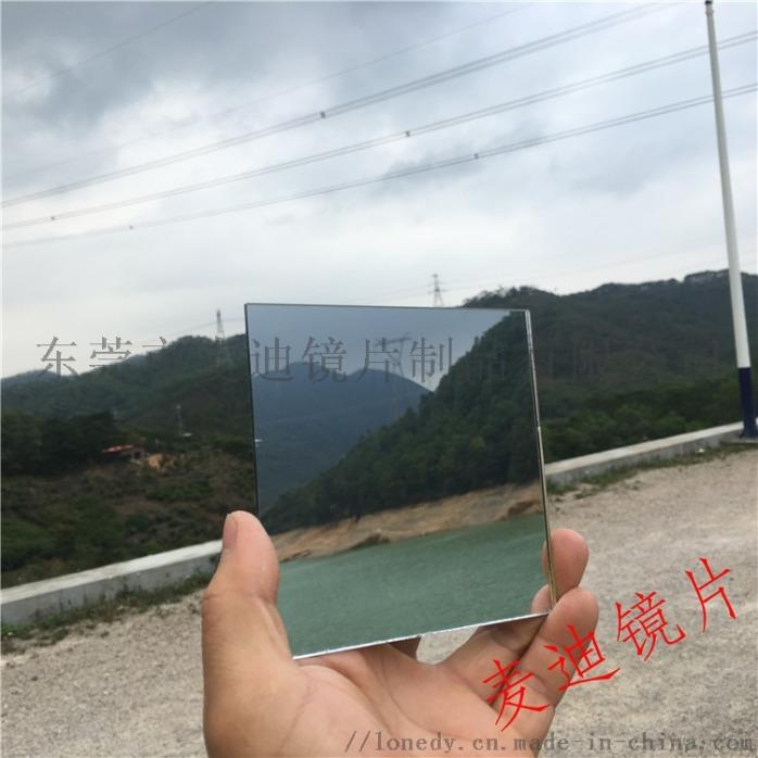 半透镜隧道LED反光板亚克力双面镜面反光镜子817050295