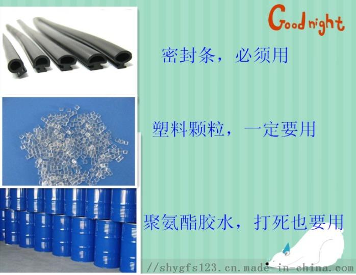 氯代棕榈油甲酯 广泛用于PVC 皮革 塑料制品用到增塑剂的产品91722375