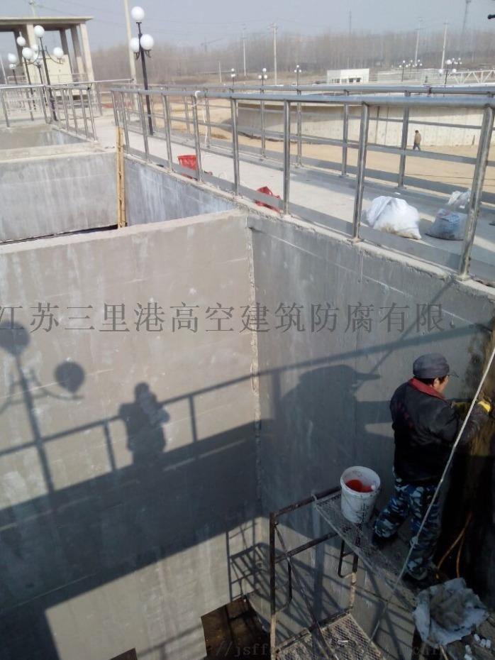 混凝土现浇水池漏水补漏805955205