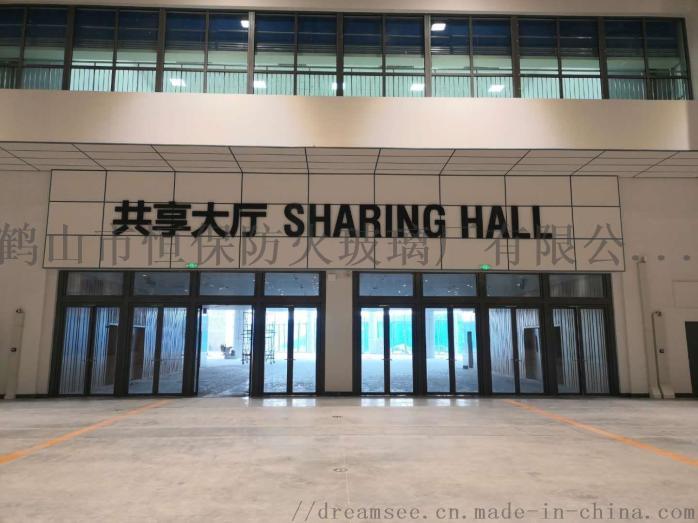 会展中心展览馆超大尺寸不锈钢玻璃防火门连窗803083132